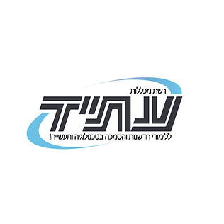 לוגו מכללת עתיד