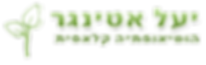 alfa logo.png