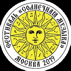 лого фестиваль.png