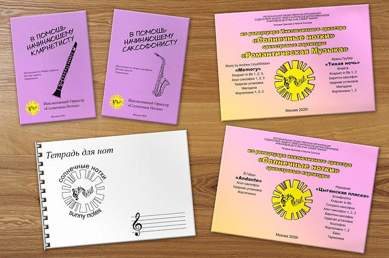 Визуализация печатных изданий.jpg