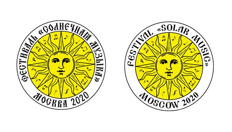 "Пресс релиз фестиваля ""Солнечная Музыка"" / Press release of the festival ""Solar Music"""