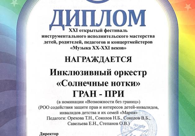 Концерт 8-го марта в Гайдаровце.