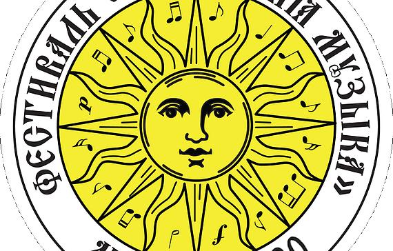 Программа Фестиваля «Солнечная музыка 2020» 27-29 августа.
