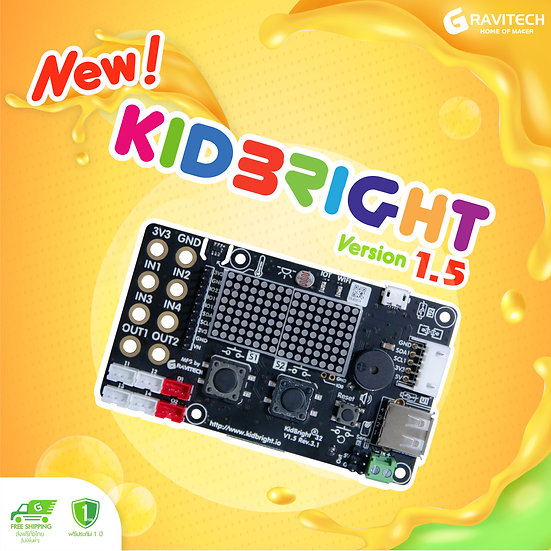 KidBright32 V1.5 Rev3.1