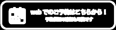 アートボード 12.png