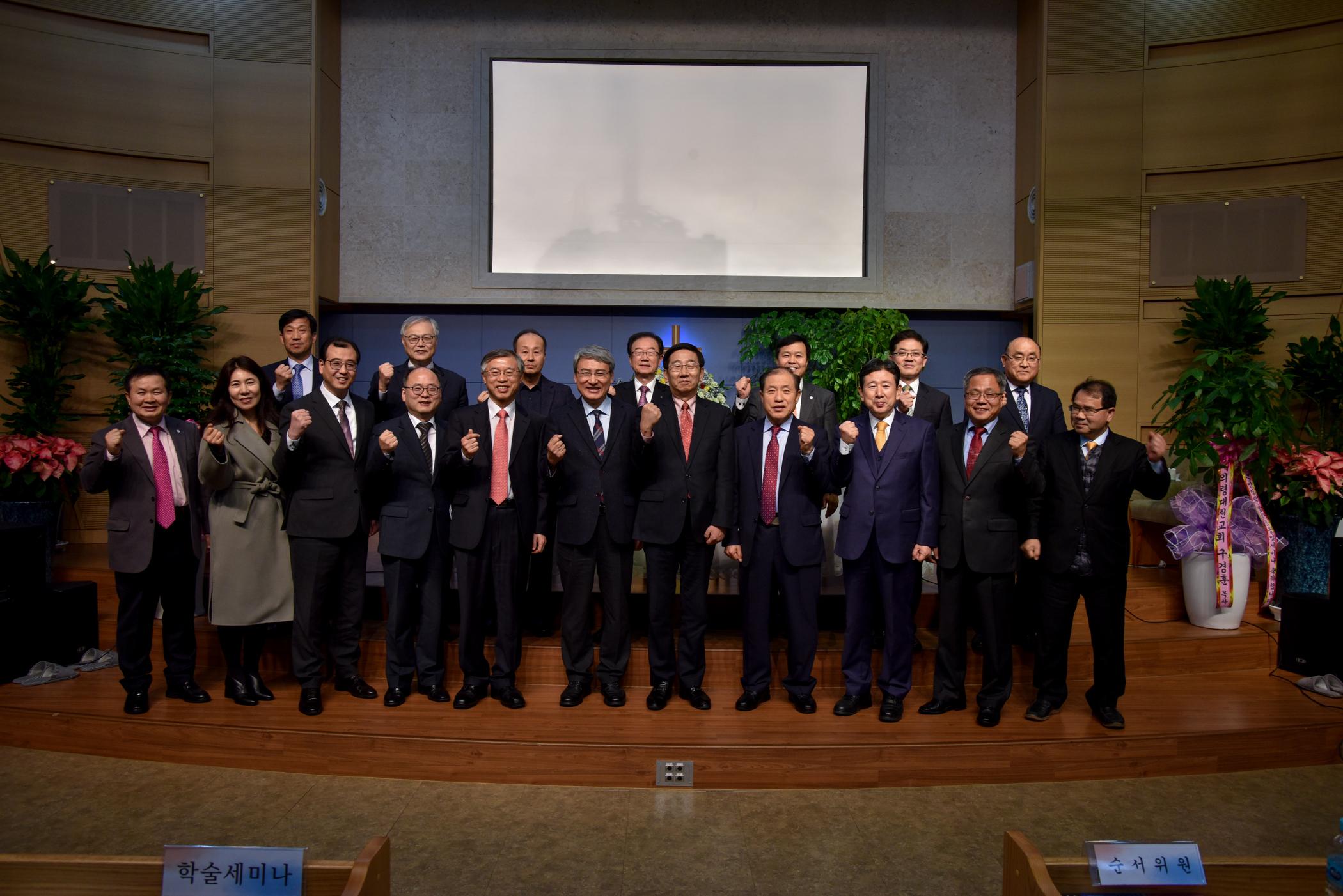 2019마산재건교회