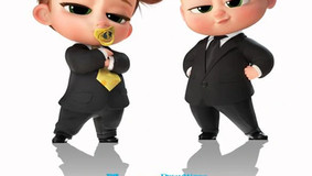 Movie Review: The Boss Baby: Family Business