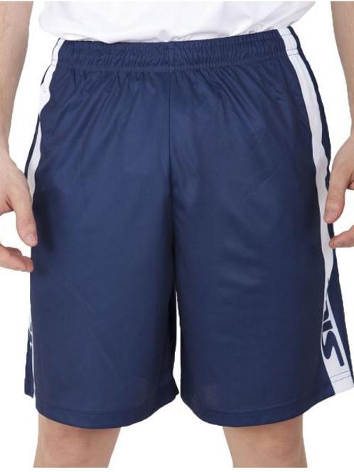 Pantalon Corto Siux Twister Azul/Blanco
