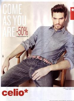 Celio Campaign 2013 Izrael