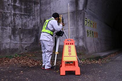 測量作業の光景