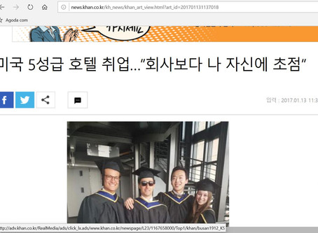 Kim Wang Il featured in The Kyunghyang Shinmun News