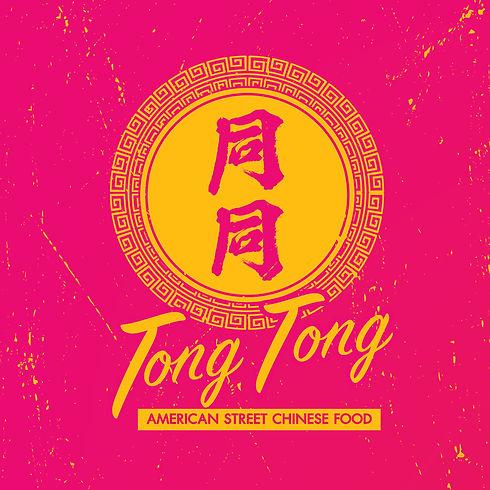Tong Tong.jpg