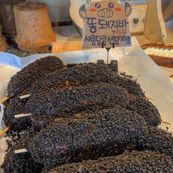 Butter King Kong: Chocolate Crunch Bread