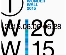 トーキョーワンダーウォール2015 入選作品展