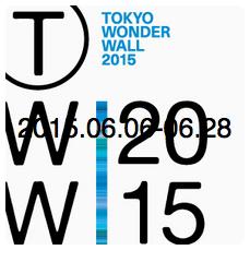 スクリーンショット 2015-05-29 14.35.01.png
