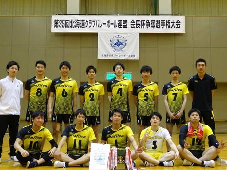 Safilva北海道バレーボールTOP