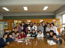 ホロコースト教育資料センター