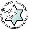 NPO法人ホロコースト教育資料センターロゴ.JPG