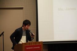 Student of Waseda University