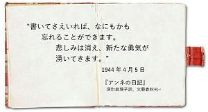 19440405書いてさえいれば2s.png
