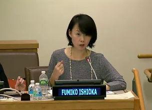 Fumiko Ishioka