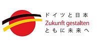 Logoball mit Schriftzug.JPG