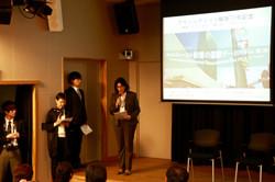 At Waseda University