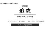 20201129追究.png