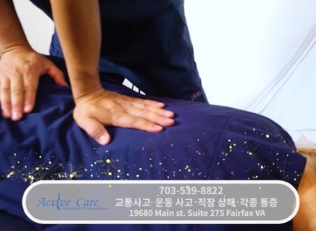 [병원] 제이 조 척추신경 한방병원