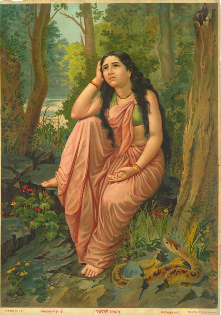 Damayanti Vanavas