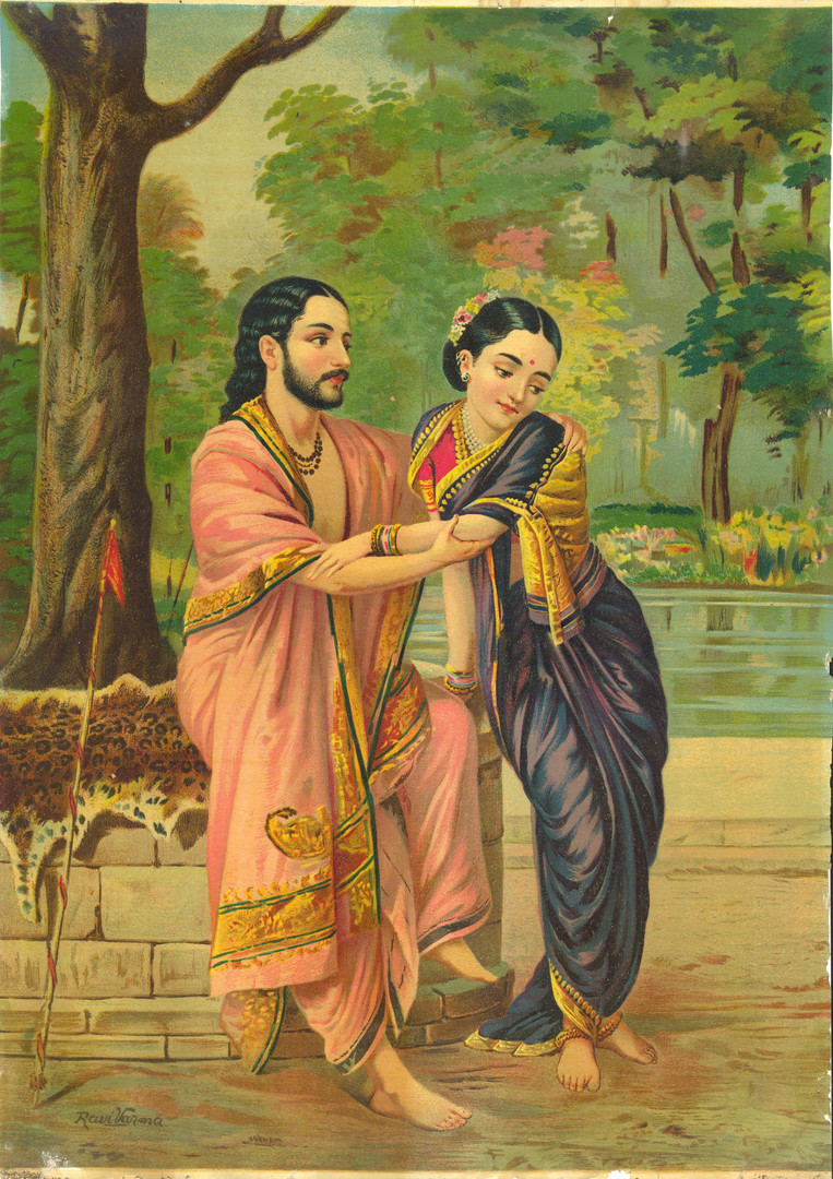 Arjuna Subhadra