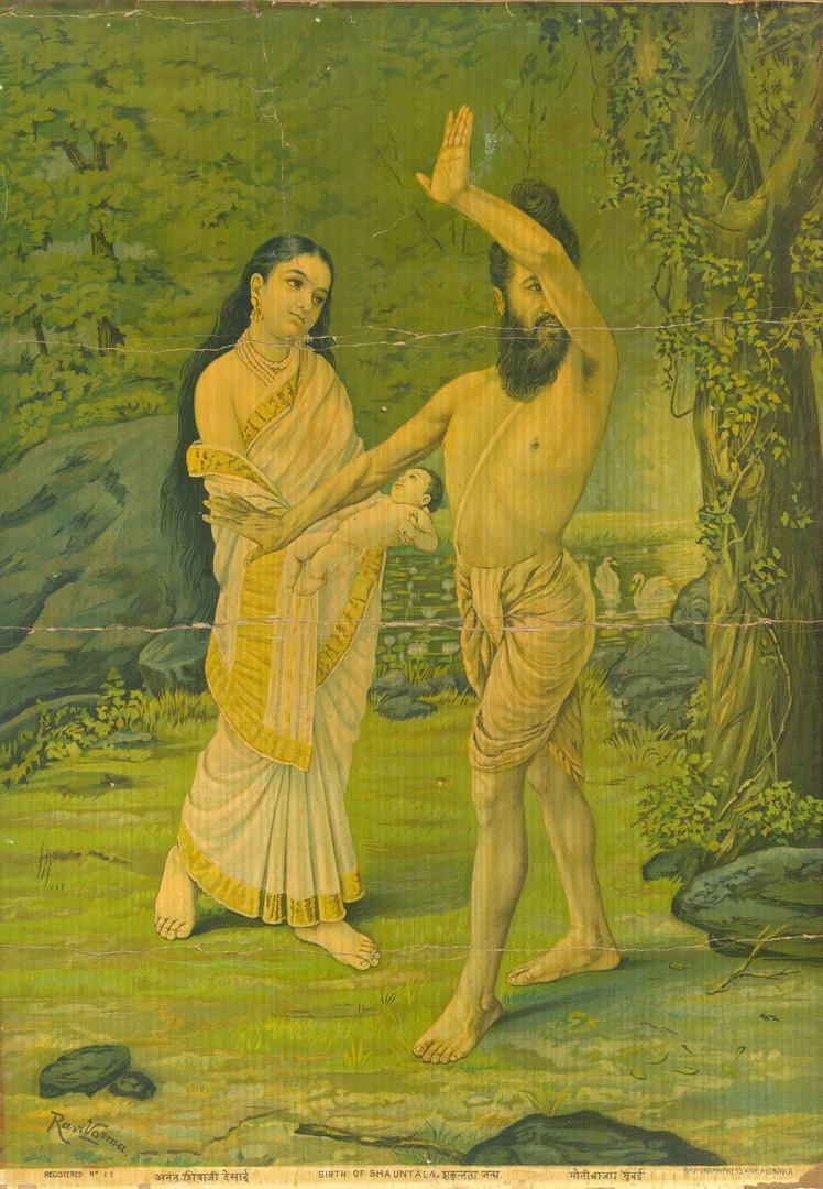 Shakuntala Janm
