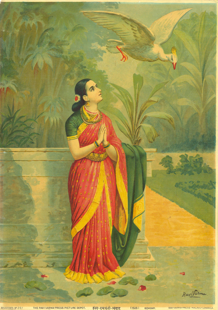 Hamsa Damayanti Samvad