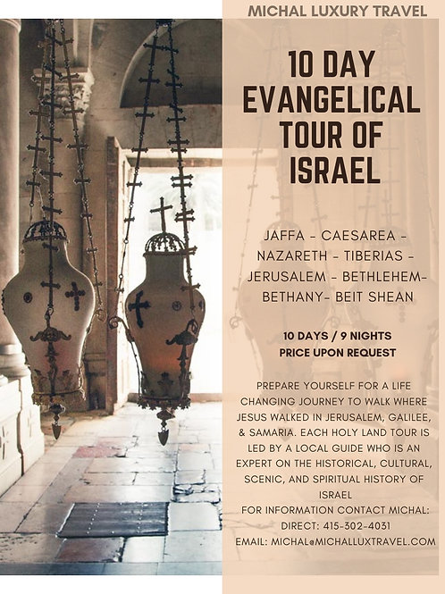 10 Day Evangelical Tour of Israel