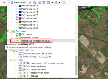 Новият слой Постоянно затревени площи е наличен в модул Карта