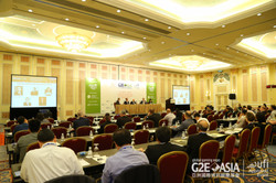 G2E Asia 2016 Conference Day 2-7.jpg