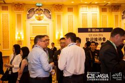 G2E Asia 2016 Welcome Reception Website-80.jpg