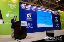 G2E Asia 2016 Asia Lottery Forum Website-8.jpg