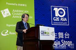 G2E Asia 2016 Asia Lottery Forum Website-9.jpg