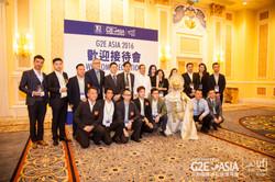 G2E Asia 2016 Welcome Reception Website-72.jpg