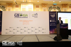 G2E Asia 2017 16th May Conference Asia Market Forum-12