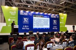 G2E Asia 2016 OC Website-22.jpg