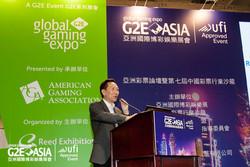 G2E Asia 2017Asia Lottery Forum-23
