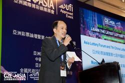 G2E Asia 2017Asia Lottery Forum-8