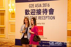 G2E Asia 2016 Welcome Reception Website-30.jpg