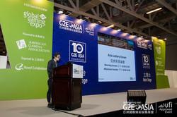 G2E Asia 2016 Asia Lottery Forum Website-2.jpg