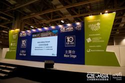 G2E Asia 2016 Asia Lottery Forum Website-1.jpg
