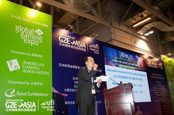 G2E Asia 2017Asia Lottery Forum-7