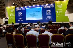 G2E Asia 2016 Asia Lottery Forum Website-12.jpg