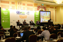 G2E Asia 2015 Conference Day 2 006.jpg